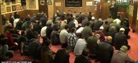 10.05.2019 Cuma Hutbesi (Ramazanın ilk iftarına oturanların affı)