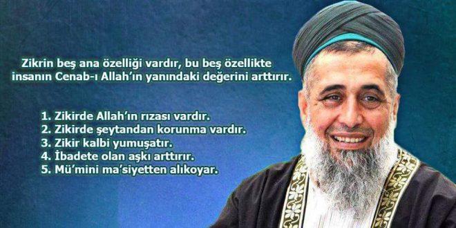 Fatih Nurullah Efendim anlatıyor