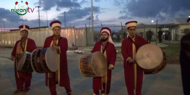 Gülzari Mehteran Ekibi Öncüpınar Sınır Kapısında