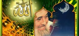 Fatih Nurullah Efendi Hazretleri