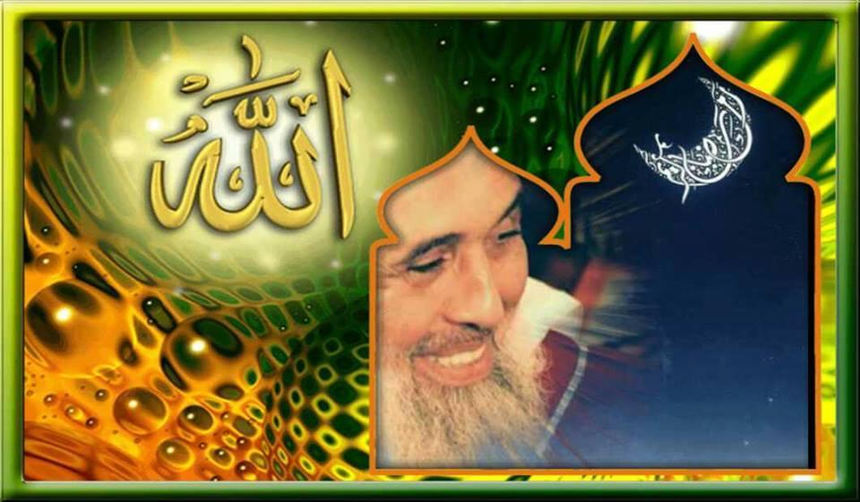Fatih Nurullah Efendi