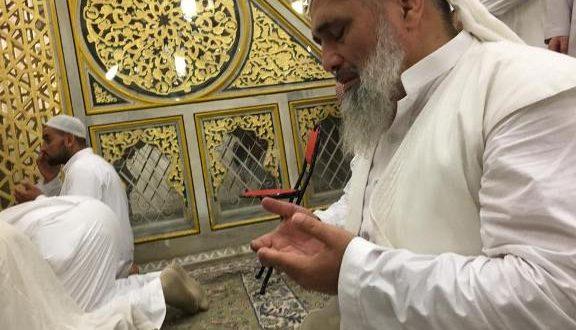 2016 Ramazan Umresi