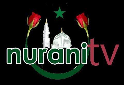 02.02.2018 Cuma Hutbesi (Çocuklarınıza camideki yerlerinizi miras bırakın)