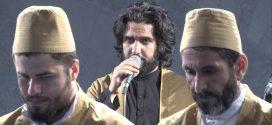 Esenler Belediyesi Halvet-i Uşşaki Devran 2016 Ramazan Etkinliği