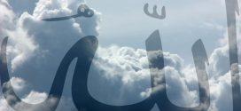 Esmaül Hüsna ve Türkçe anlamı