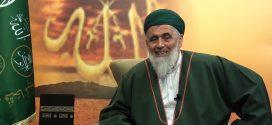 Fatih Nurullah Efendi'nin dilinden Merhum Sıddık Naci Eren Hazretleri (ks)