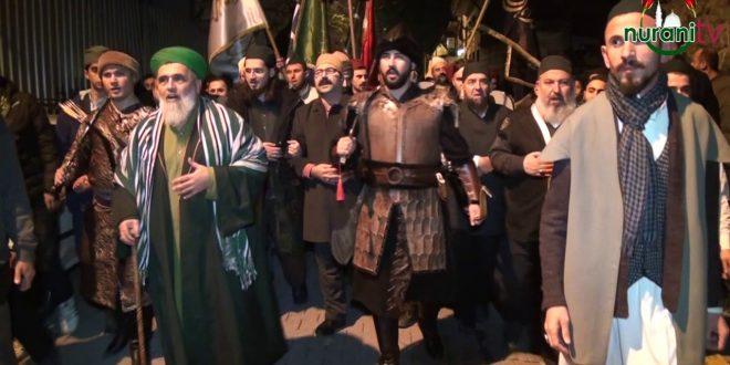"""Mevlid-i Şerif münasebetiyle, Osmanlı'dan günümüze kadar uzanan """"Nevbe Merasimi"""" yapıldı.."""