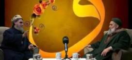 Fatih Nurullah Efendi Hz ile Ahmet El Kadiri Efendi Hz'nin Söyleşisi