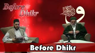 04.02.2016 Before Dhikr