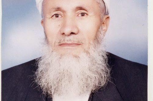 Muhammed'i gör de gel
