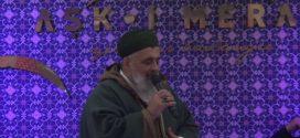Fatih Nurullah Efendi Hz, Şeb-i Arus Programı Konuşması – Konya 2016