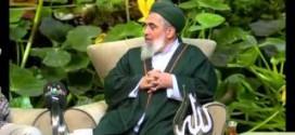 Eyüp Fatih Nurullah Efendi Hz. ile Kırıkkale Misafirleri Söyleyişi