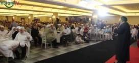Daru'l Fünun İcazet ve Ödül Töreni – Fatih Nurullah Efendi Hz Konuşması.